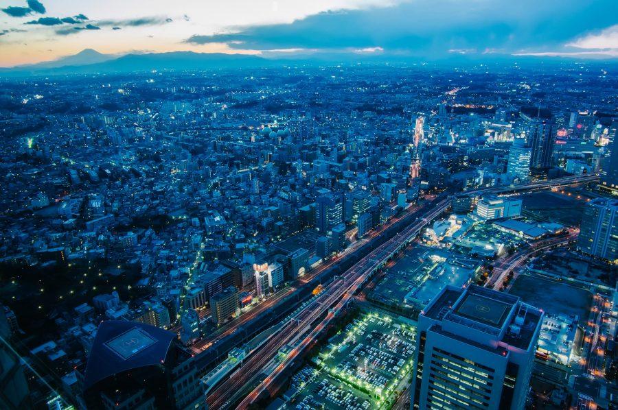 Japanilaista kaupunkimaisemaa.